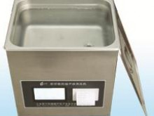 C系列小型智能超声波清洗机