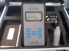 MC-2001电脑涂层测厚仪
