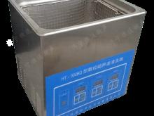 B系列实验室超声波清洗机