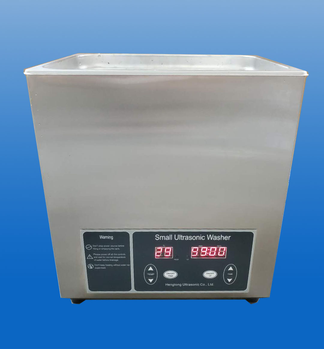 A系列小型数控超声波清洗机